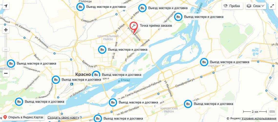 Карта выезда мастеров