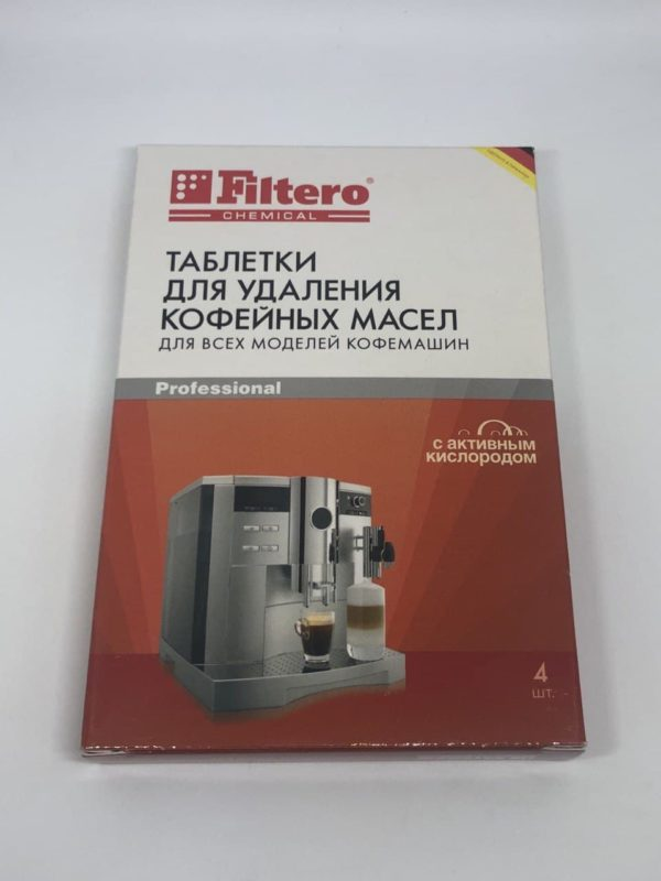 Таблетки для удаления кофейных масел и от жира 4 шт., Германия