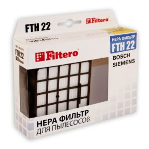 Фильтр пылесоса Bosch, Siemens HEPA12 90х98х36мм серия BSG6, BSGL3, BSGL4, VS06G, VSZ3, VSZ4