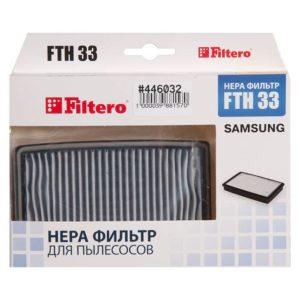 Фильтр пылесоса Samsung HEPA 91х144х20 DJ63-00433A серия SC51, SC53, SC54