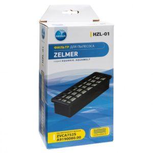 Фильтр пылесоса Zelmer HEPA12 58х178х36мм серия 919