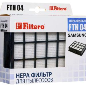 Фильтр пылесоса Samsung HEPA H12 109х133х30 DJ97-00492A Серия SC65,66,67,68