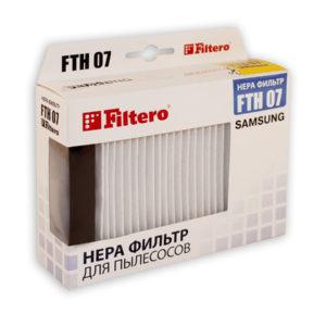 Фильтр пылесоса Samsung HEPA H10 118х131х23мм DJ63-00672D серия SC43,45,47
