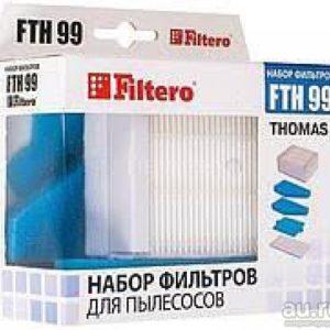 Фильтры пылесоса Thomas XT/XS комплект 787241