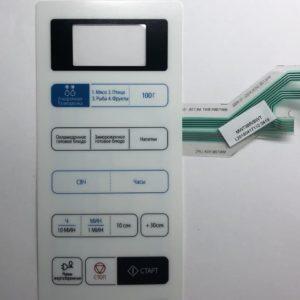 Клавиатура СВЧ печи Samsung MW73BR DE34-00361A