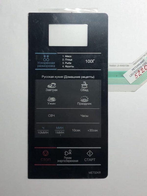 Клавиатура СВЧ печи Samsung ME732KR-S DE34-00387K