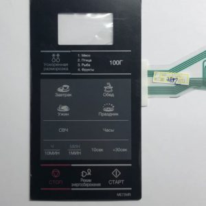 Клавиатура СВЧ печи Samsung ME73MR DE34-00405B