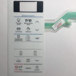Клавиатура СВЧ печи Samsung ME83KRW DE34-00382Z