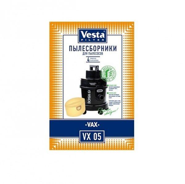 Мешок пылесоса одноразовый VAX упаковка 4 шт Веста VX05
