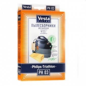 Мешок пылесоса одноразовый Philips Triathlon упаковка 4 шт+1фильтр Веста PH03