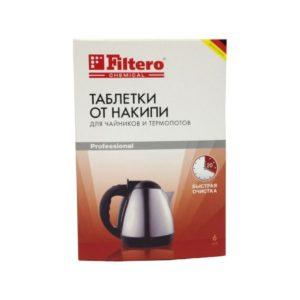 Таблетки от накипи для чайников и термопотов 6 шт (Германия)
