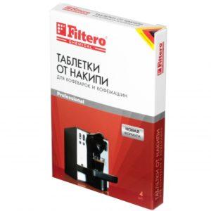 Таблетки от накипи для кофемашин 4 шт Германия Filtero